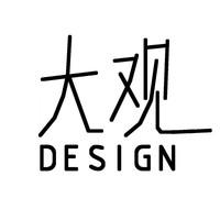 SL建筑设计