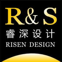 四川睿深工业产品设计有限公司