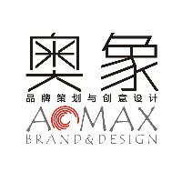 奥象™品牌策划设计机构