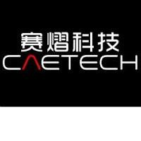 赛熠科技CFD咨询