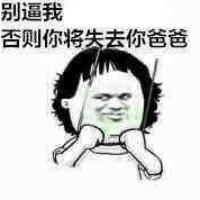 Forever love Jingjing