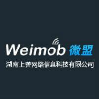 湖南上善网络科技有限公司