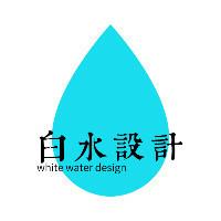 白水设计工作室