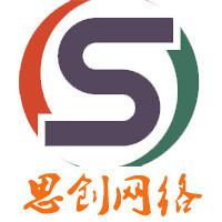 东莞企业网站建设推广