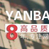 上海研邦信息科技有限公司