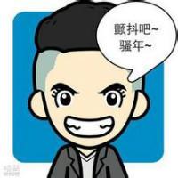 微信公众平台老窦同志