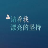 stars-Guo