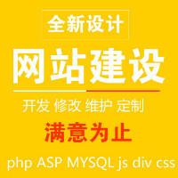 深圳兼职网页设计
