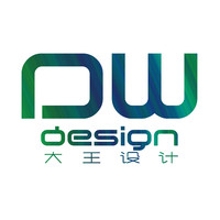 大王设计DW