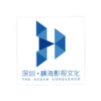 深圳横海文化