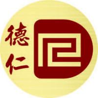 郑州德仁财税