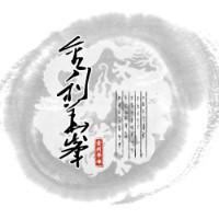 北京金利华丰科技发展有限公司