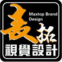 麦拓品牌设计策划