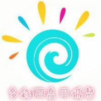 阳泉市鼎阳信息技术有限公司