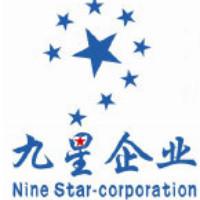 深圳九星企业会计代理
