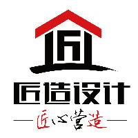 南京匠造建筑设计有限公司