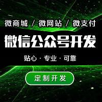 北京三合天工科技有限公司
