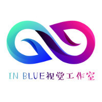 In blue视觉工作室