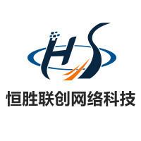 天津恒胜网络科技