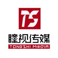 深圳瞳琛科技有限公司
