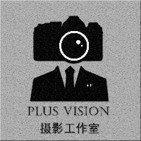 Plus Vision摄影工作室