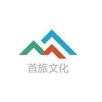 南京首旅文化传媒有限公司