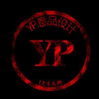 YP意品设计