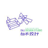 D&J 白木设计
