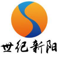 深圳市世纪新阳有限公司