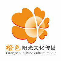 橙色阳光文化传播有限公司