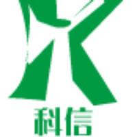 武汉科信咨询工作室