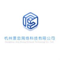 杭州景忠网络科技有限公司