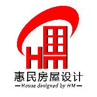 惠民房屋设计