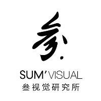 sumvisual叁视觉