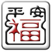 平安福品牌设计旗舰店