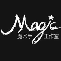 魔术手工作室