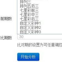 广州纳软科技