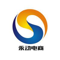 永动电商旗舰店