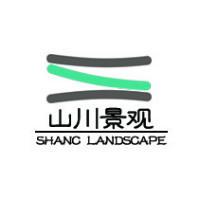 山川景观设计