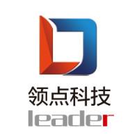 石家庄微信平台开发