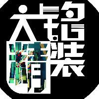 郑州大铭装饰设计
