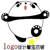 logo设计馨宝店铺