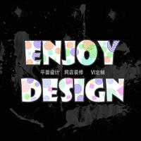 enjoy-design