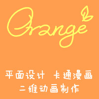 Orange777