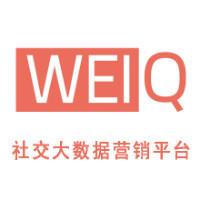 WEIQ社交大数据营销平台