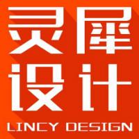 灵犀工业设计