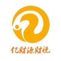 亿财源,深圳工商财税服务平台