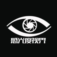 郑州感光度文化传播有限公司