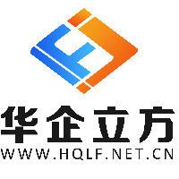 山东华企立方信息技术有限公司