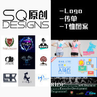 SQ_Designs